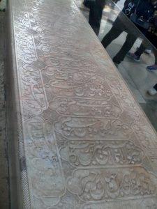 سنگ قبر حافظ شاعر ایرانی