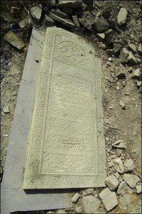 سنگ قبر مشاهیر ایران سنگ قبر کوروش کبیر
