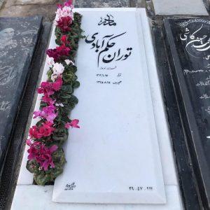 سنگ قبر هرات سنگ قبر مرمر سفید