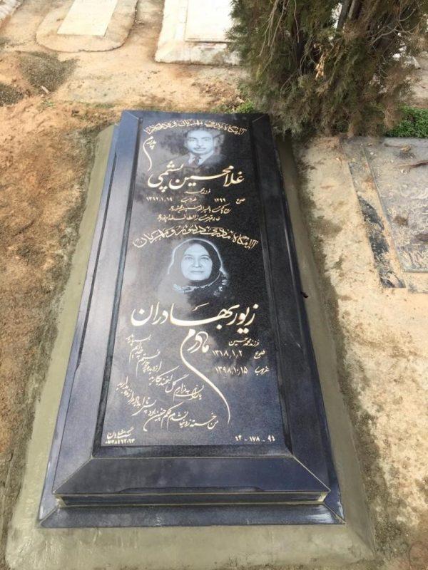 سنگ قبر سیمین محصول شهر اصفهان دارای مقاومت بالا