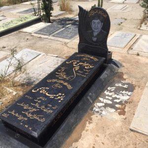 سنگ قبر سیمین اصفهان دارای مقاومت بالا