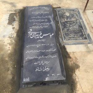 سنگ سیمین اصفهان دراای مقاومت بالا و استقامت زیاد