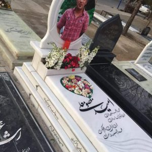 سنگ قبر هرات سنگ افغانستان با کیفیت عالی