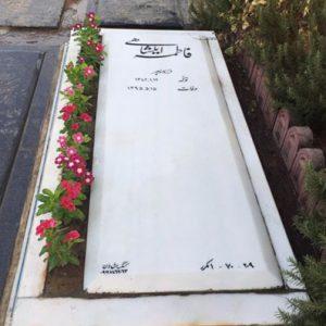 سنگ قبر هرات طراحی شده توسط سنگ قبر شایان