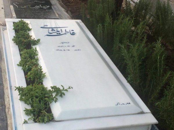 سنگ قبر هرات محصول شایان سنگ با رنگ سفید یخچالی