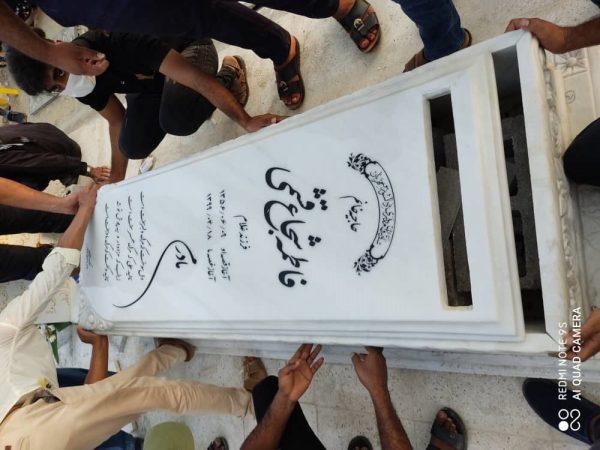 سنگ قبر هرات با رنگ سفید یخچالی و مقاوم