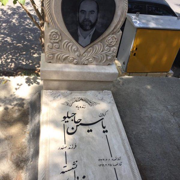 سنگ قبر سفارشی سفید رنگ با طرح قلب
