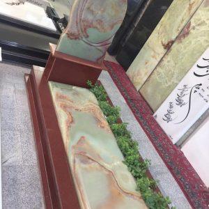 سنگ قبر مرمر سبز
