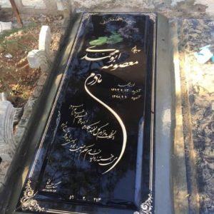 سنگ قبر مادر نمونه شماره 1