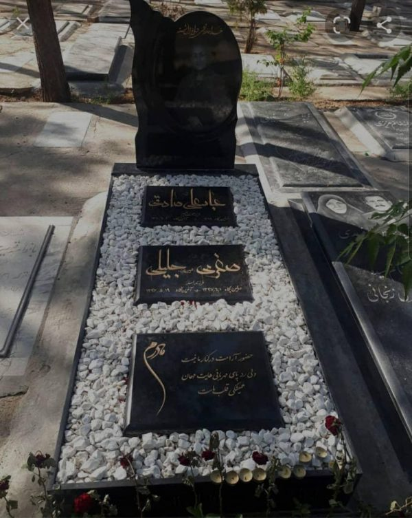 سنگ قبر مادر نمونه شماره 2