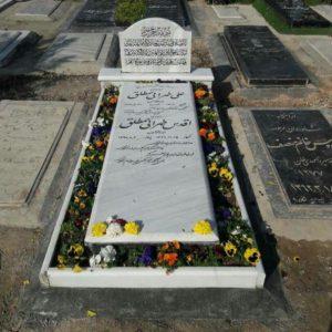 سنگ قبر مادر نمونه شماره 5