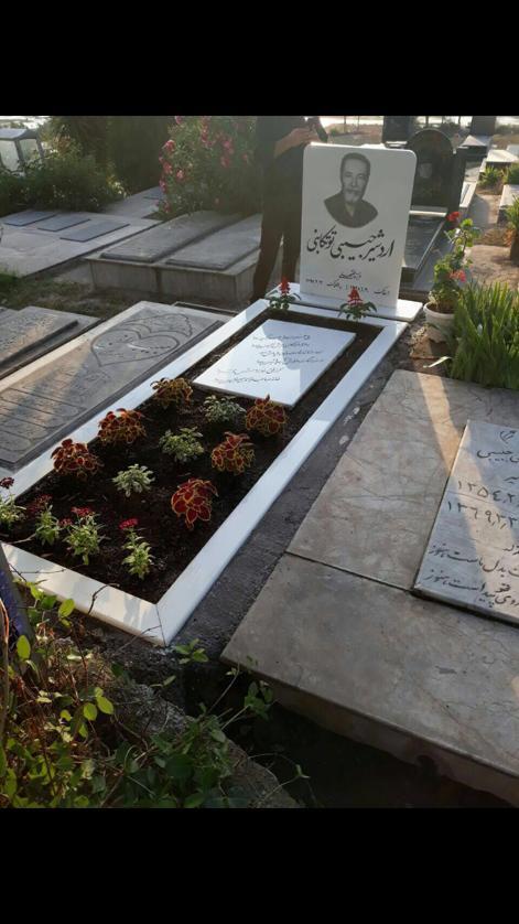 سنگ قبر پدر نمونه شماره 3
