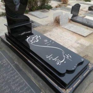 سنگ قبر پدر نمونه شماره 4
