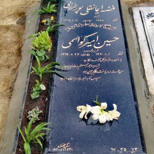 سنگ قبر پدر نمونه شماره 6