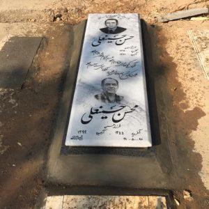 سنگ قبر پدر نمونه شماره 8