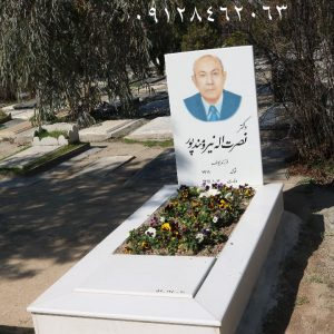 سنگ قبر نانو ایرانی