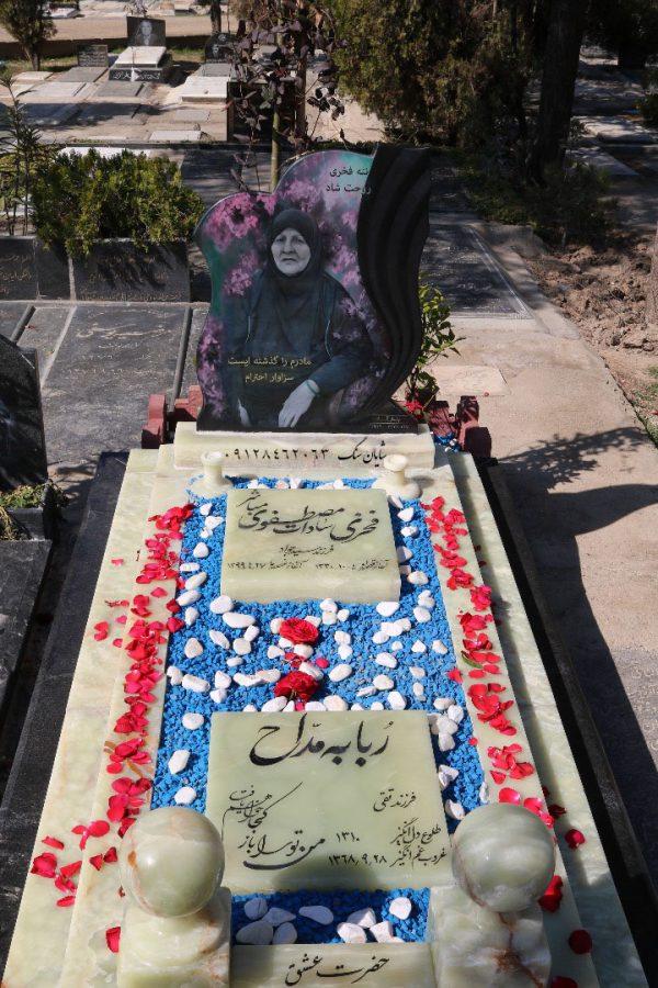 سنگ قبر مرمر کرمان