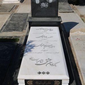 سنگ قبر هرات کد 18