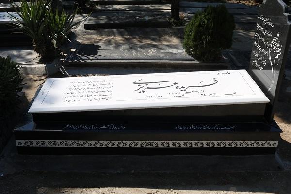 سنگ قبر نانو خارجی