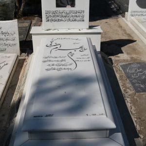 سنگ قبر هرات 8 سانتی