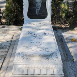 سنگ قبر هرات د 16