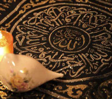 سوره و دعا برای اموات