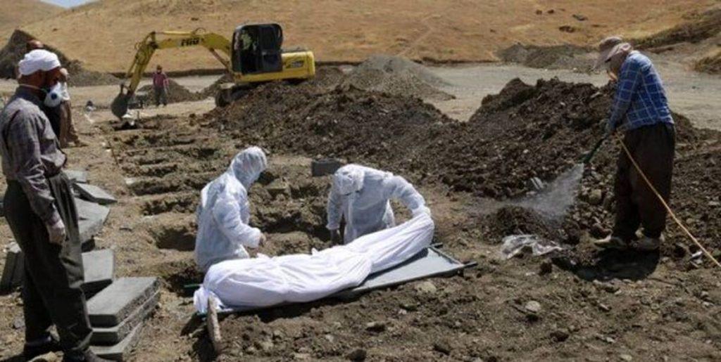 قربانیان کرونا چگونه تدفین میشوند؟
